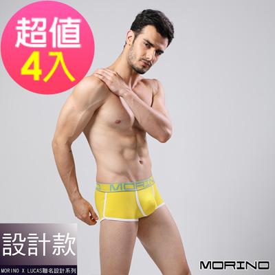 男內褲 設計師聯名-型男競速運動平口褲 黃(超值4入組)MORINOxLUCAS