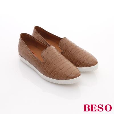 BESO-街頭時尚-全真皮不規則壓紋休閒鞋-咖啡