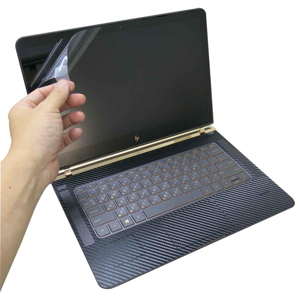 EZstick HP Spectre 13 專用 防藍光螢幕貼