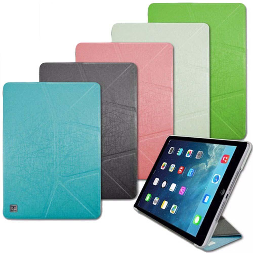 Metal-Slim Apple iPad Mini 1/2/3折疊立架式側掀皮套