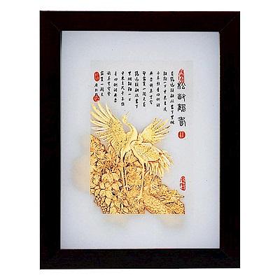 My Gifts-立體金箔畫-松齡鶴壽(古香系列22.7x17.6cm)