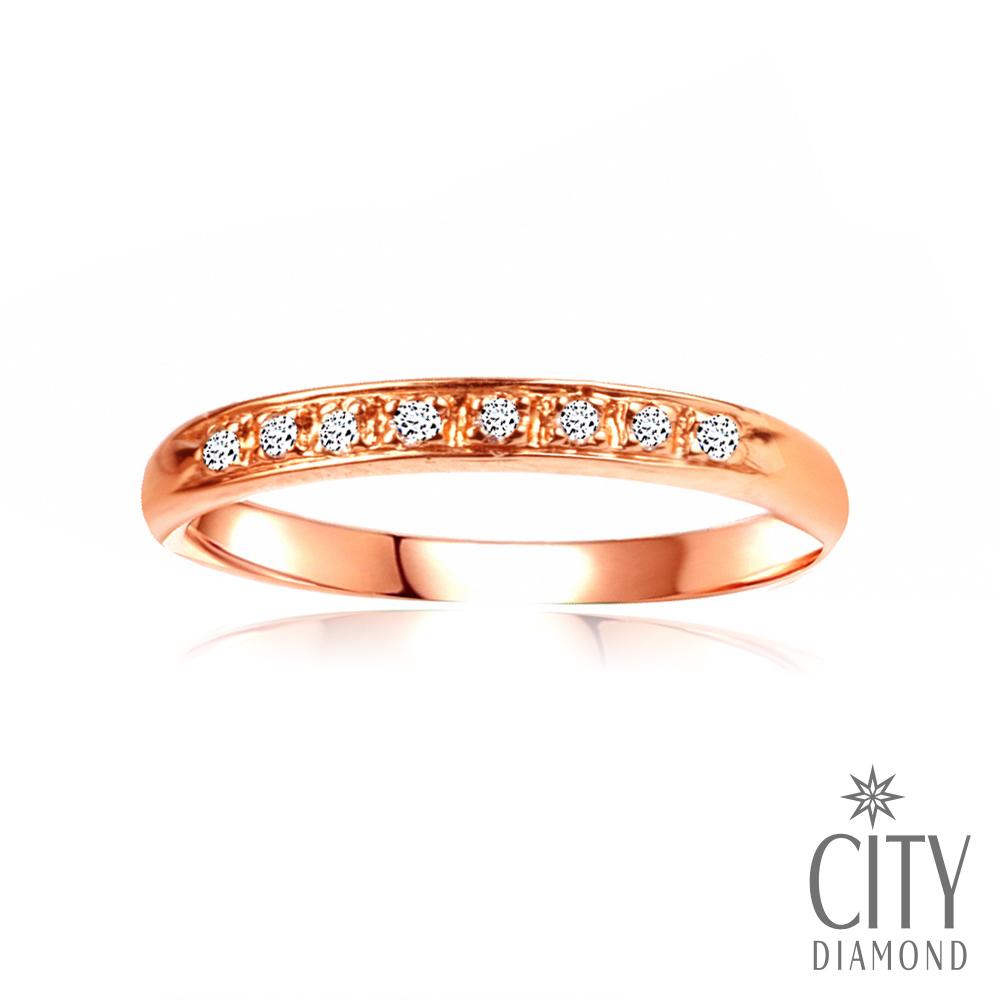 City Diamond引雅『晶耀8線戒』鑽石線戒(玫瑰金)