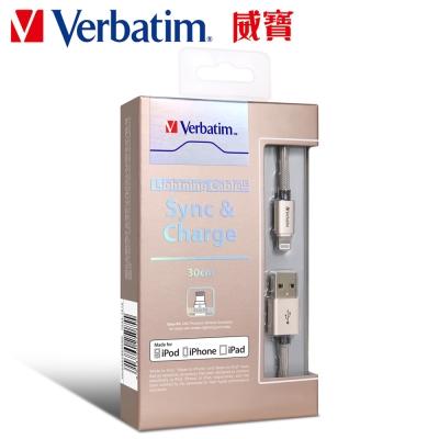Verbatim Apple MFi認證鋁合金充電傳輸線30cm (金)