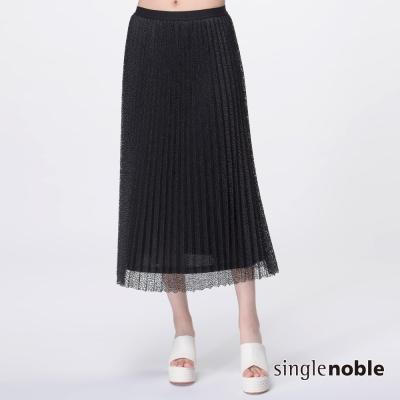 獨身貴族 歐風藝術感透視鏤空設計長裙(2色)