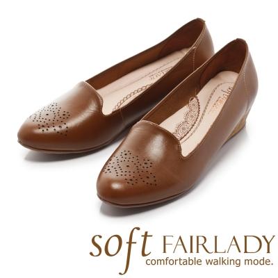 Fair Lady soft 芯太軟 甜美花樣縷空真皮楔型鞋 棕