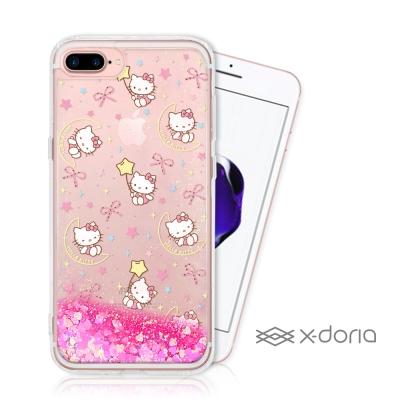 Hello Kitty iPhone 7 Plus  亮片流沙手機軟殼 - 月光