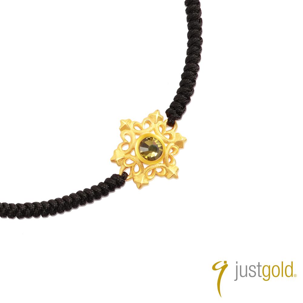 鎮金店Just Gold 榮耀系列-純金手鍊(手繩)