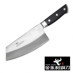 金門【金永利鋼刀】電木系列-A4小切刀