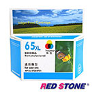 RED STONE for HP NO.65XL(N9K03AA)高容量環保墨水匣(彩色)