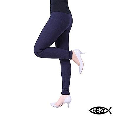 5B2F-五餅二魚-凸紋HOT燒刷毛褲-超厚刷毛