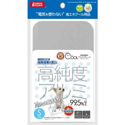 Marukan 涼感高存度鋁製涼墊 S號【DP-805】