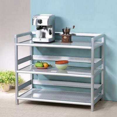 Homelike 鋁合金3尺三層置物架-黑花格