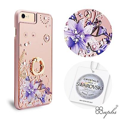 apbs iPhone8/7/6s 4.7吋施華彩鑽鏡面指環扣手機殼-祕密花園