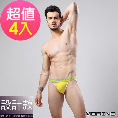 男內褲 設計師聯名-型男競速開衩三角褲 黃(超值4入組)MORINOxLUCAS