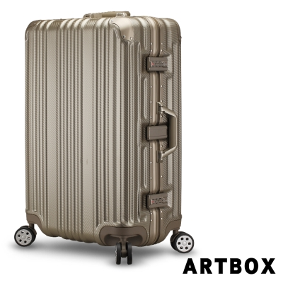 【ARTBOX】鐵城司令 29吋碳纖維紋鋁框行李箱(香檳金)