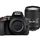【快】NIKON D5600+18-300mm f/3.5-6.3G 單鏡組*(平輸)