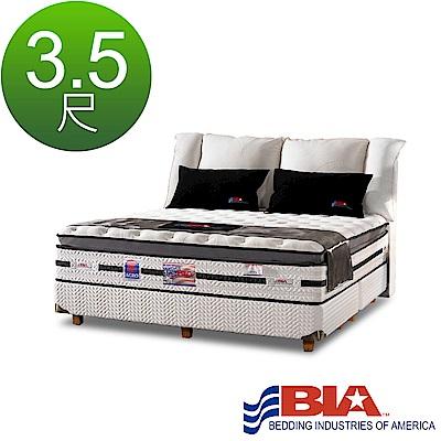 美國BIA名床-極致奢華-獨立筒床墊-3-5尺加大