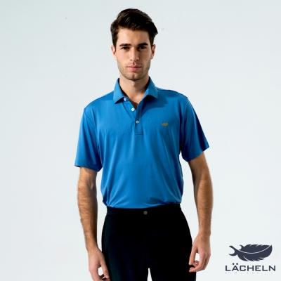 【LACHELN】Coolmax彈性百搭POLO衫-埃及藍(L62M906)