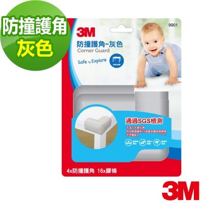 3M 兒童安全防撞護角-灰色