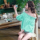 東京著衣-KODZ 菲菲聯名經典百搭多色短褲-XS.S.M.L(共三色)