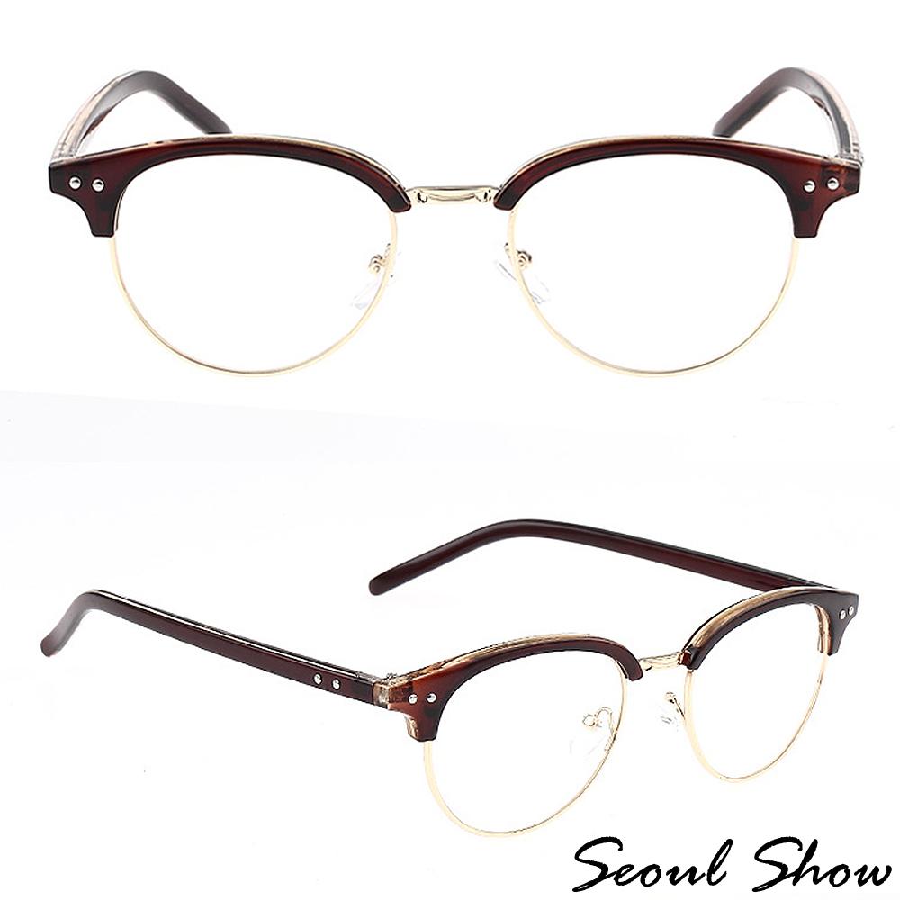 Seoul Show 玩美沁甜 圓框平光眼鏡 6752茶色金框