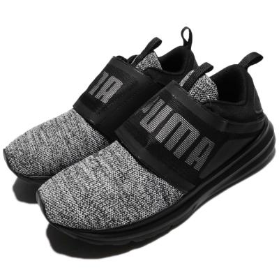 Puma Enzo Strap Knit Wns 女鞋