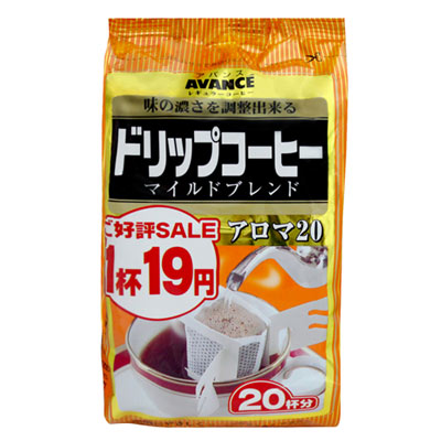 國太樓 阿凡斯濾掛咖啡-香醇20袋入(160g)