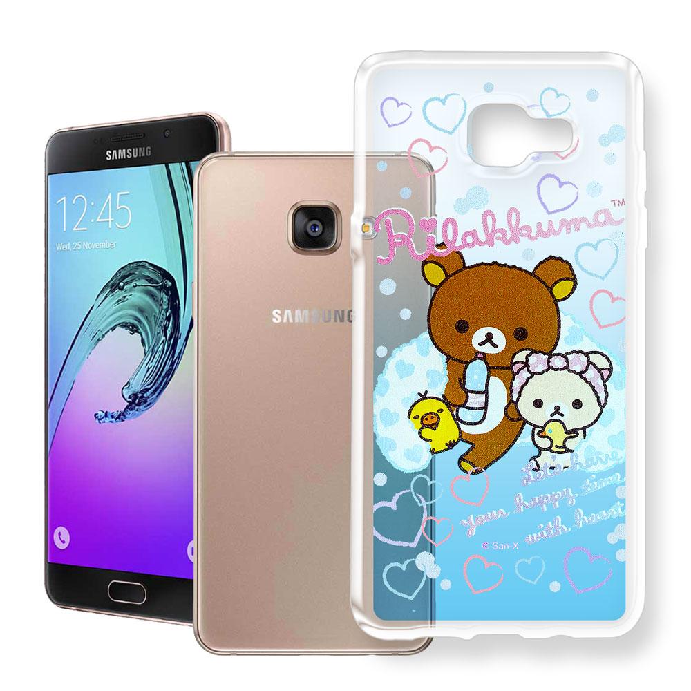 拉拉熊正版授權 Samsung Galaxy A5(2016) 彩繪漸層手機殼(沐浴)