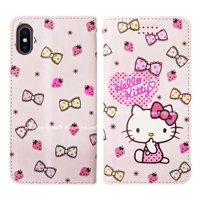 三麗鷗授權 Hello Kitty貓 iPhone X 隱形磁力皮套(草莓)