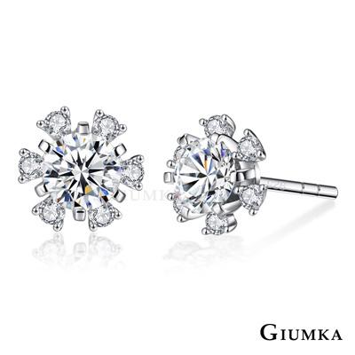 GIUMKA 925純銀耳環針式 光芒四射-銀色
