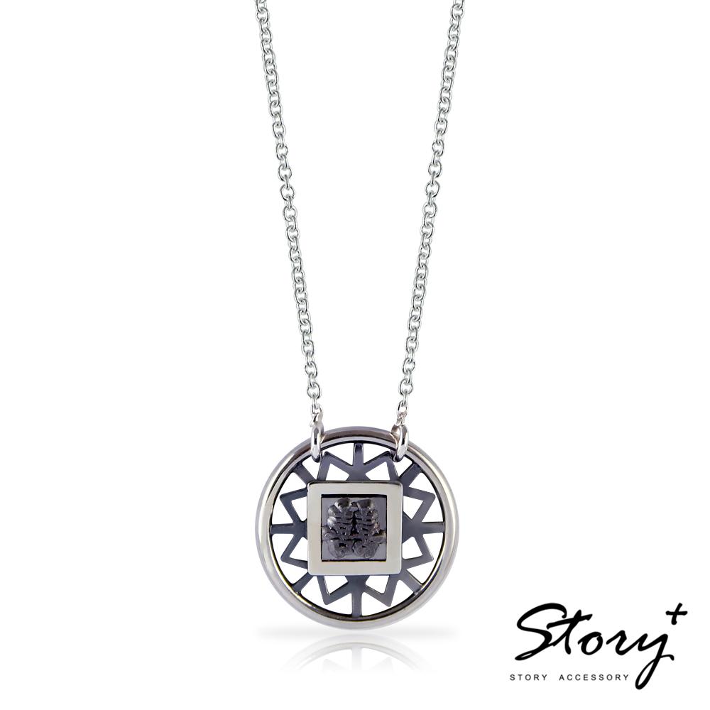 STORY故事銀飾-鉛字訂製925純銀項鍊-緣牽(精緻款)