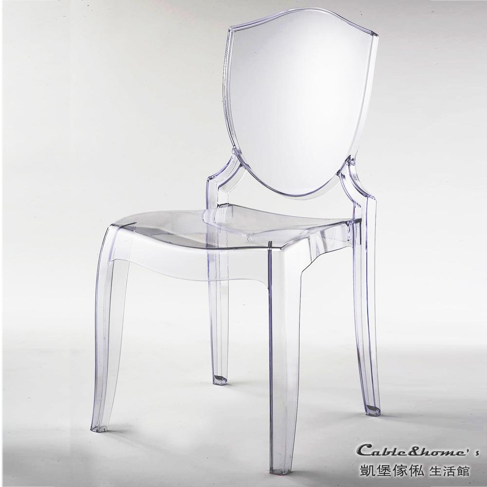 凱堡  GhostChairs幽靈椅(透明)2入