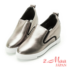 2.Maa-真皮運動風流線造型內增高鞋-銀