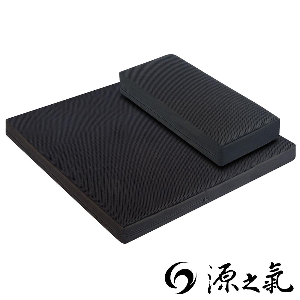 源之氣 竹炭靜坐組合(加大四方+小四方加高)/黑色 RM-40128