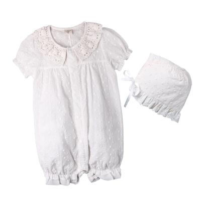 baby童衣-貴族氣質蕾絲連身衣加公主帽-61027