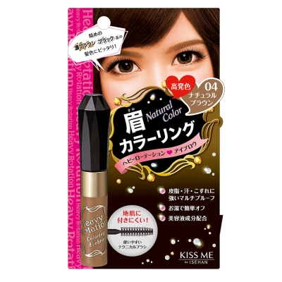 KISSME Heavy Rotation眉彩膏N04自然棕8g