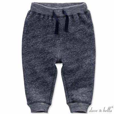 Dave Bella 海軍藍抽繩休閒棉質長褲