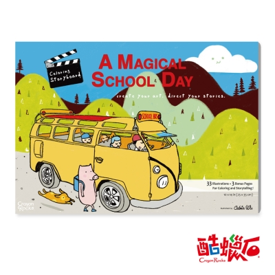 美國 Crayon Rocks 酷蠟石 - 說故事繪圖本 - 小豬的神奇上學日
