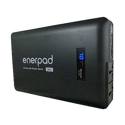 enerpad 攜帶式直流電/交流電行動電源 AC80K