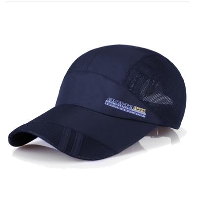 幸福揚邑 防曬輕薄涼感吸濕排汗透氣速乾棒球帽鴨舌帽-深藍