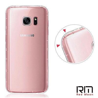 RedMoon 三星 Galaxy S7 Edge 防摔透明TPU手機軟殼