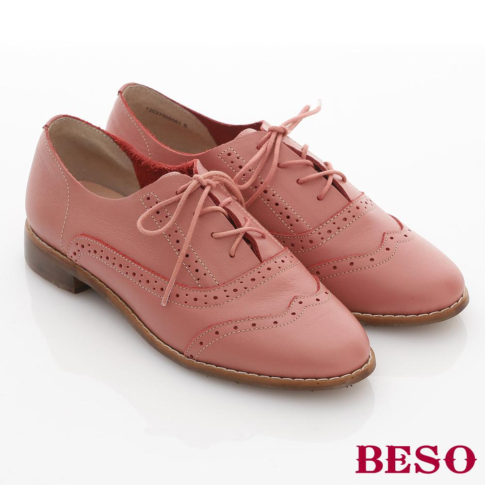 BESO英倫學院-牛皮軟料鞋面沖孔低跟牛津鞋-粉紅