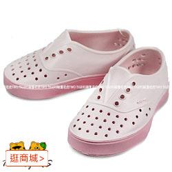 新竹兩隻老虎童鞋館