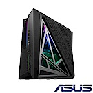 ASUS ROG G21 電競電腦(i7-8700/GTX1070/256G+2T)