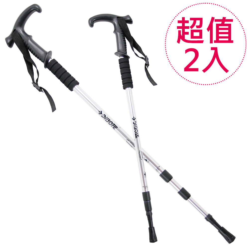 DIBOTE 經典款登山杖/T柄三節式 (銀色 2入)