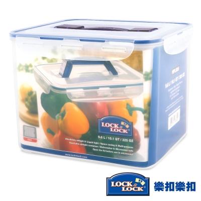 樂扣樂扣CLASSICS系列PP手提保鮮盒-長方形 9 . 6 L(附濾片)( 8 H)