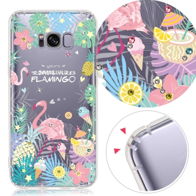 YOURS 三星 Galaxy S8 奧地利水晶彩繪防摔手機殼-熱帶雨林