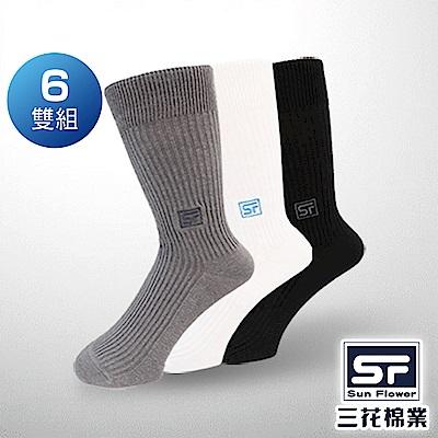 Sun Flower三花 三花休閒襪.襪子(6雙組)