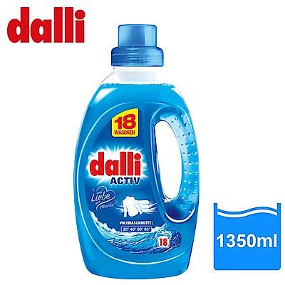德國達麗Dalli 全效洗衣精Plus(1.35L/瓶)