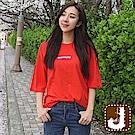 正韓 字母標語純棉寬鬆T恤-(共五色)100%Korea Jeans